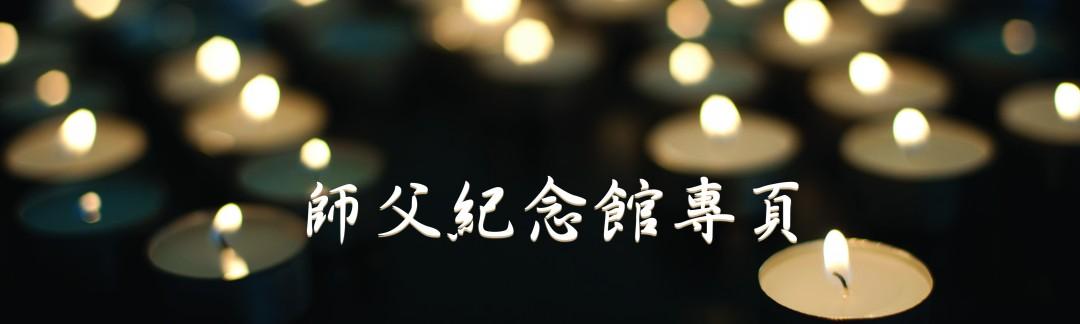 2shifu