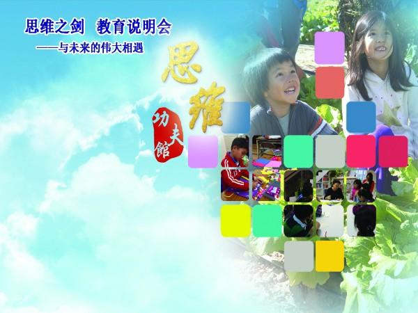 20150207SisWang7-2-8x6-2
