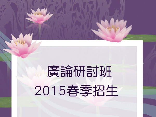 2015LR SpringClass2s