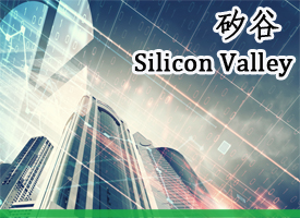 矽谷 Silicon Valley