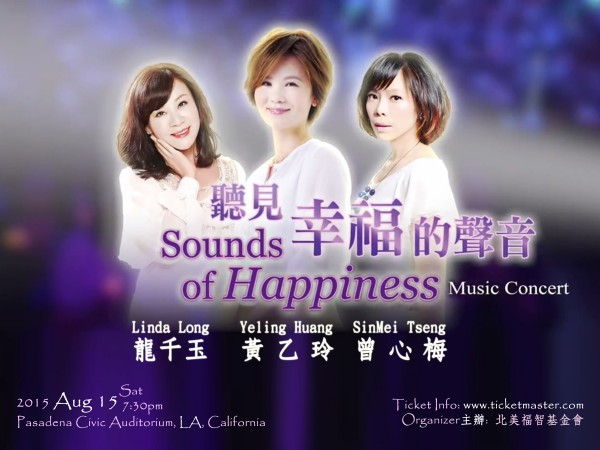 sounds of happiness4FB