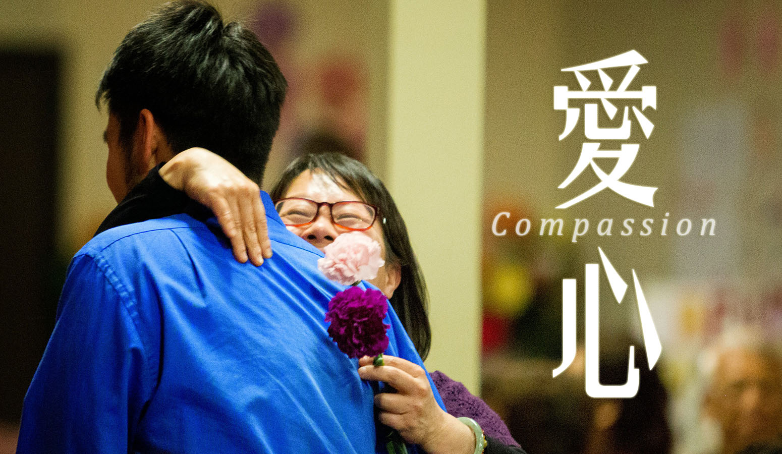 Compassion_PS_CHT