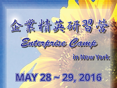 NY-Enterprise-Camp-2016