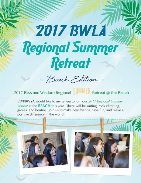 2017-BWLA-Regional-Summer-Retreat-featured