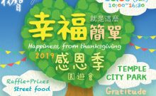 2019 Season of Gratitude Festival
