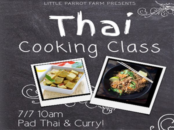 泰式料理 Thai Cooking Class