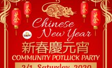 Chinese New Year Community Potluck Party