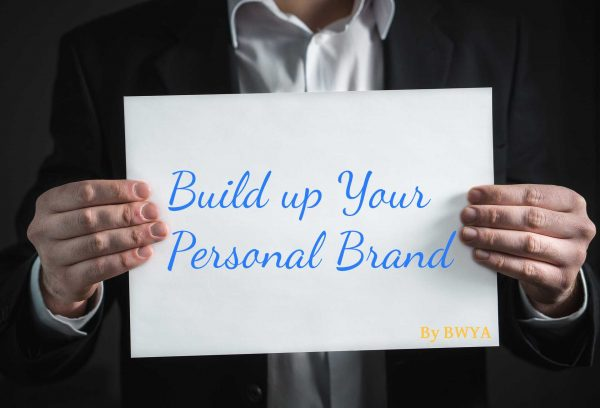 2018 Build Personal Brand