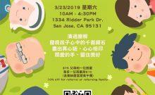 2019 福智北加亲子营