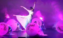 中國古典舞蹈坊